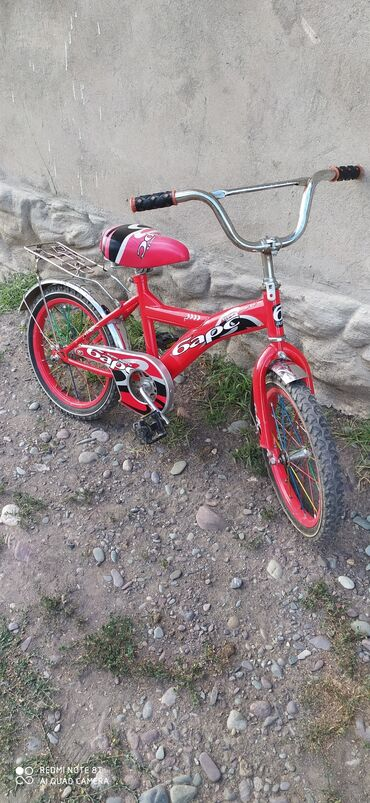 Спорт и хобби - Александровка: Велосипеды