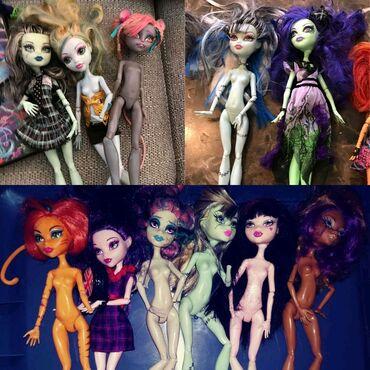 TRAZIM ovakve lutke, ali po povoljnoj ceni. Mogu biti i sa