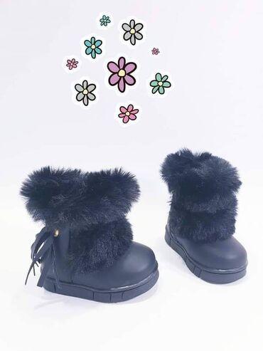 Čizmice za najmanje stopalče imaju rajsflešlus sa unutrašnje strane i