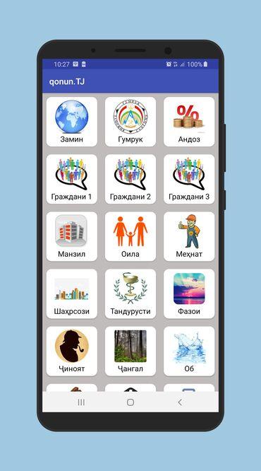 Https://play.google.com/store/apps/details?id=qonun.TJ