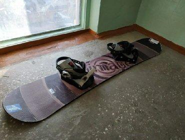 snoubord zhenskij в Кыргызстан: В комплекте: Доска 148см,Крепления, Ботинки 41-44 размер. Цена за все