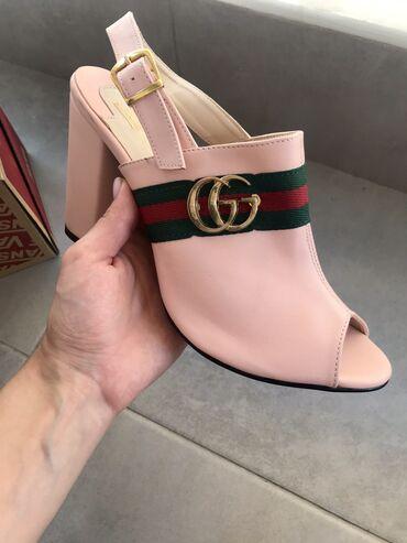 Peep toe ροζ παπούτσια