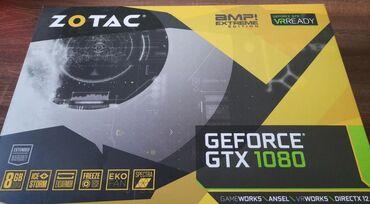 Электроника - Тюп: Zotac GeForce GTX 1080 AMP ExtremeПокупалась в 2017. Есть коробка(всё