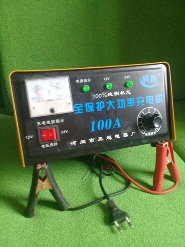 аккумуляторы для ибп prologix в Кыргызстан: Зарядное устройство. 100 Ампер. 12В/24В. Для автомобильного