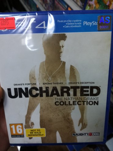 Uncharted 4 collection ps4 в Баку