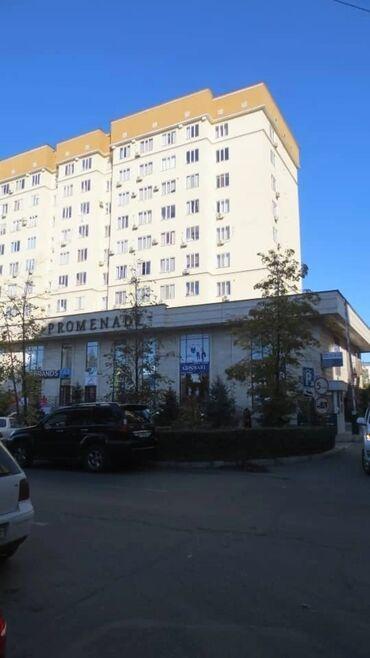 диски для плейстейшен 4 в Кыргызстан: Продается квартира: Филармония, 4 комнаты, 126 кв. м