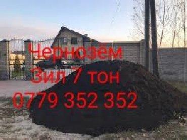 Чернозём для газона без сорняка