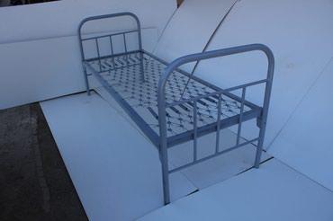 Кровать армейская. в Бишкек
