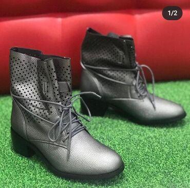 Ботильоны в Кыргызстан: Срочно продаю деми ботиночки, 35 размер. Состояние новое. Были