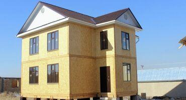futbolka ben 10 в Кыргызстан: Здравствуйте! Мы строим финские дома по новым стандартам!!! ( Уйтно