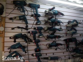 Продажа электро инструмента в широком в Бишкек