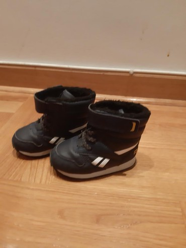 Dečije Cipele i Čizme | Topola: Reebok muske cizme br. 21