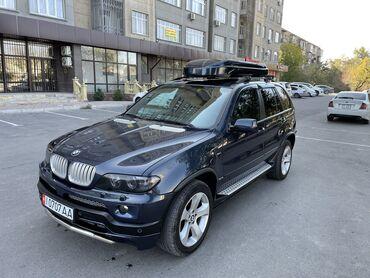 учитель истории вакансии бишкек in Кыргызстан | САНТЕХНИКИ: BMW X5 3 л. 2003 | 240 км