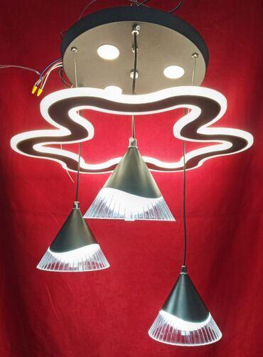 3 lampalı led sallama