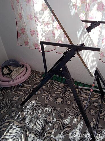 Медтовары - Юрьевка: Инверсионный стол