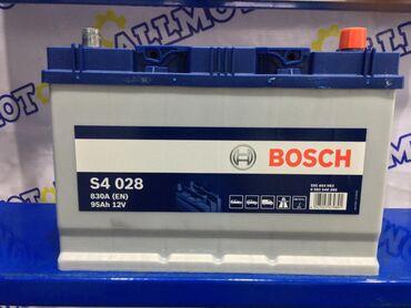 Аккумулятор Bosch S4 028 (95 Ah).Гарантия 2 года + бесплатное