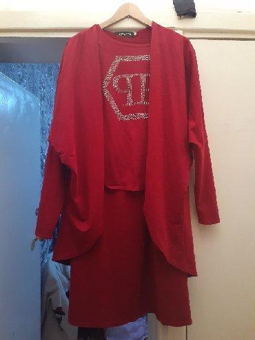 длинные вечерние платья с длинным рукавом в Кыргызстан: Тройка костюм длинная прямая юбка ковточка с коротким рукавом, и
