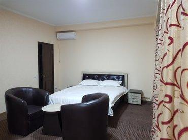 гостиница р-н бгу. чисто,уютно, все удобства  круглосуточно# ч. д. н.  в Бишкек