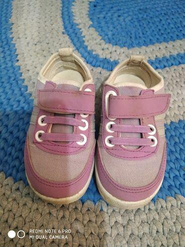 ecco 23 в Кыргызстан: Турецкий обувь одевали 2,3раза