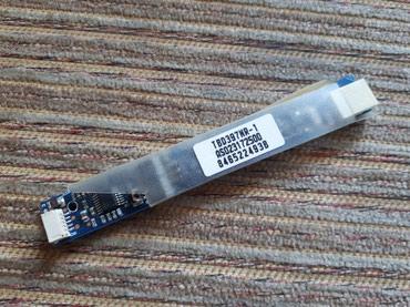 Bakı şəhərində Acer noutbukları üçün Inventor (LCD)