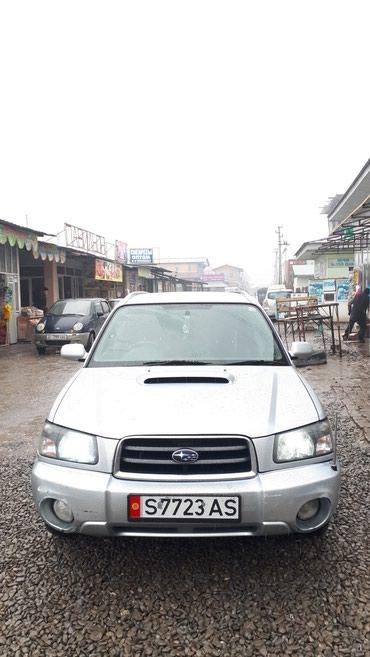 Subaru Forester 2002 в Джалал-Абад