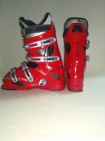 Продам б/у лыжные ботинки