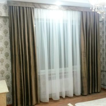 шторы в Кыргызстан: Шторы