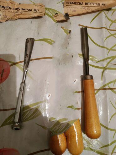 Наборы инструментов - Кыргызстан: Стамески клюкарза, Новые