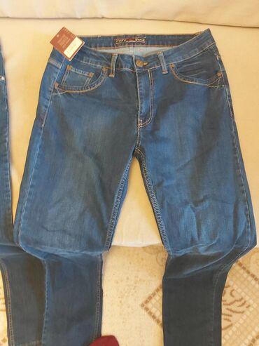 Муж.брюки новые