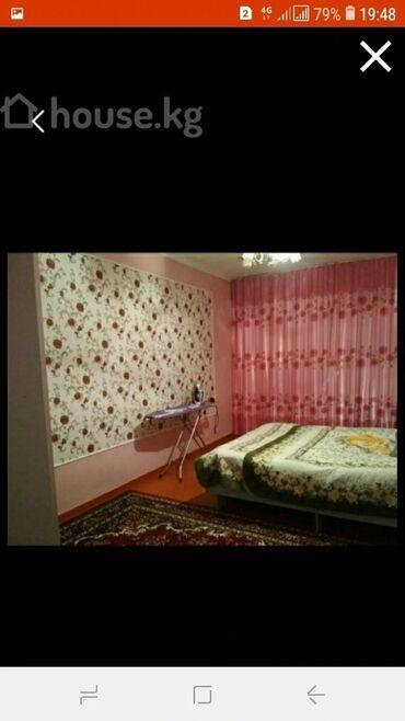 Недвижимость - Бактуу-Долоноту: 2 комнаты, 46 кв. м Без мебели, Евроремонт, Парковка