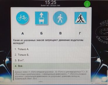 автошкола бишкек in Кыргызстан | ГРУЗОВЫЕ ПЕРЕВОЗКИ: Honda Fit 2021