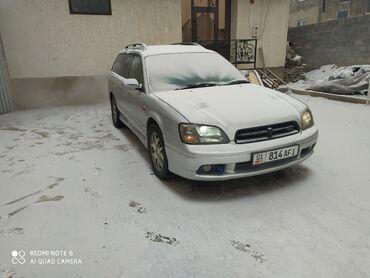 субару ланкастер в Кыргызстан: Subaru Legacy 2.5 л. 1999 | 330000 км