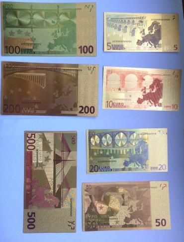 Сувенирные деньги ЕВРО, 5-10-20-50-100-200-500 ( в Бишкек