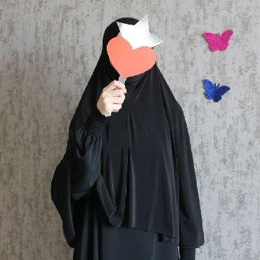 Şəxsi əşyalar Qusarda: Tureckie hijab kachestvennie