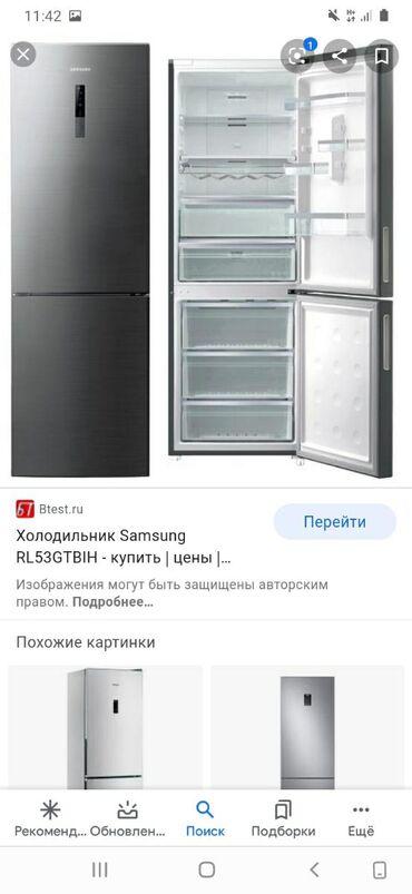 Требуется ремонт Белый холодильник