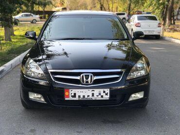 черная honda в Кыргызстан: Honda Inspire 3 л. 2006