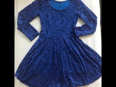 Od haljina cipke - Srbija: Haljina od cipke, vel S ( 10 - 12 god ) Nosena samo jednom, kao nova