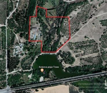 transformator dlja povyshenija naprjazhenija в Кыргызстан: Продам соток Строительство