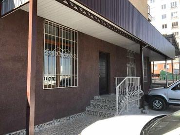 коммерческие-помещения в Кыргызстан: Продаю.  Коммерческая недвижимость.  Помещение под магазин, офис, детс
