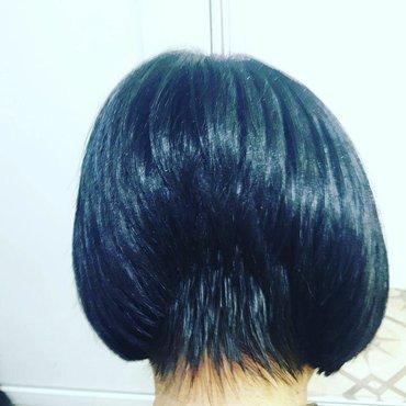 что такое оптималка в Кыргызстан: Парикмахер | Другие услуги парикмахеров
