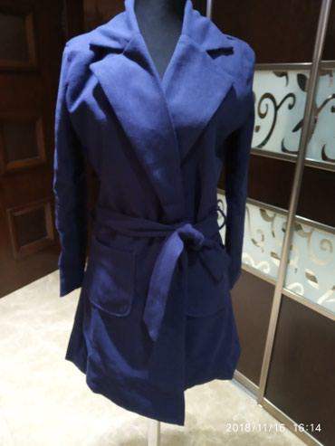 Bakı şəhərində Демисезонное пальто. Темно синее
