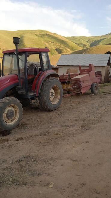 Транспорт - Гульча: Сельхозтехника