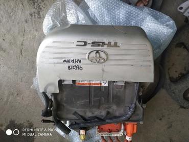 тойота-урбан-крузер в Кыргызстан: Тойота эстима 2003 .05год инвертор напряжение модули привозная с