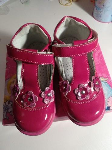 Milami lakovane cipelice br 24, kozne anatomske ciklama roze, veci - Belgrade
