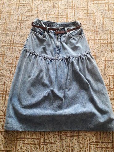 Suknja teksas - Kraljevo
