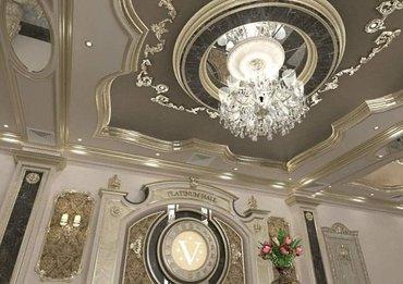 Ремонт реконструкция отделка кафе ресторанов, офисов и.т.д. под ключ.  в Бишкек