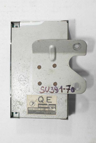 Компьютер (модуль) автомат коробки SUBARU (Forester 1997 - 2000)