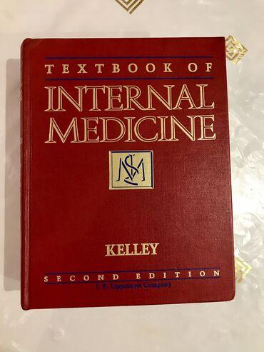Продаю учебник на английском