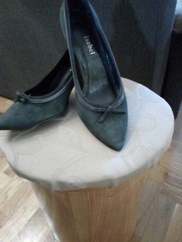 Nove,nenošene ,kožne cipele br. 39 - Novi Sad