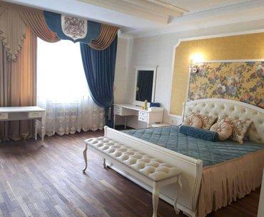шторы на балкон в Кыргызстан: Элитные ткани, для элитных штор в Бишкеке. Европейские производители т